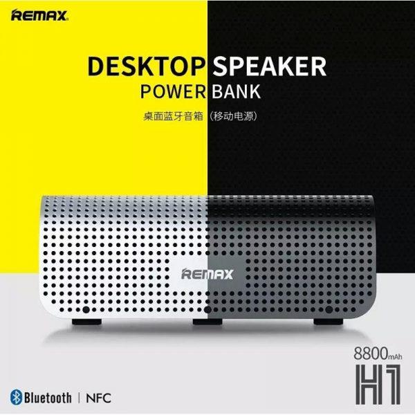 اسپیکر همراه و پاور بانک Remax RB-H1