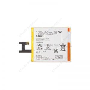 باطری اصلی Sony Xperia Z L36h