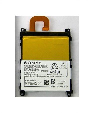 باتری اصلی Sony Xperia Z1 L39H