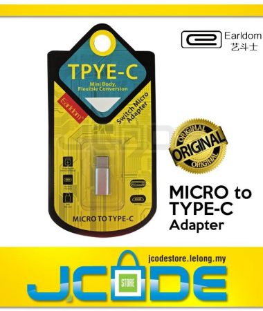 تبدیل Earldom Micro to Type-c