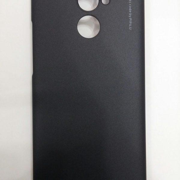 بک کاور محافظ هواوی Huawei Y7 Prime
