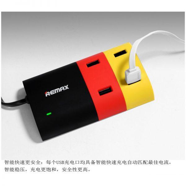 شارژ و سه راهی هوشمند USB مارک Remax