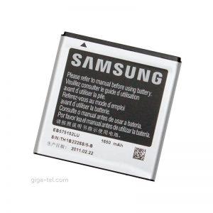 باتری اصلی Samsung Galaxy S i9000