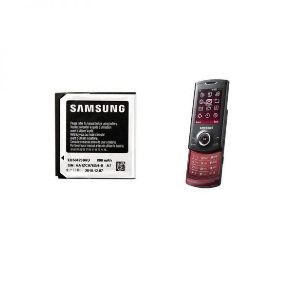 باطری موبایل Samsung S5200