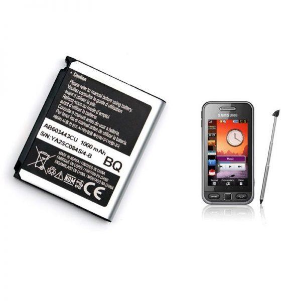 باتری گوشی Samsung S5230