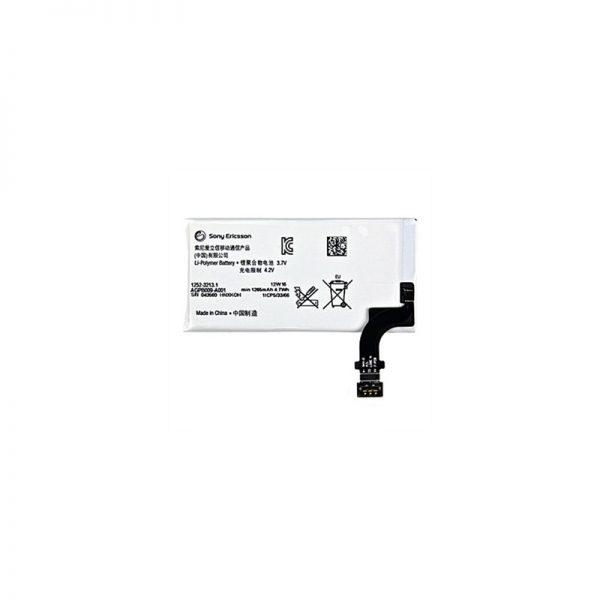 باطری سونی (Sony Xperia P (LT22