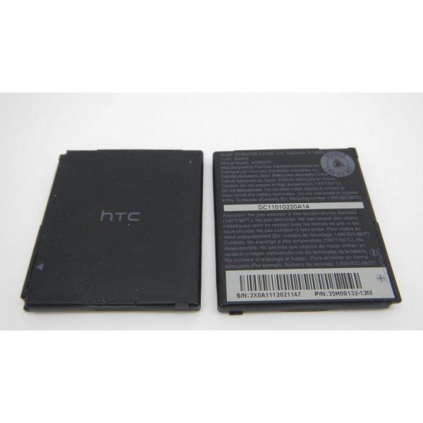 باتری HTC Desire G7