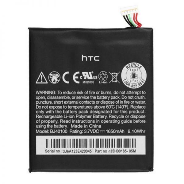 باتری اصلی HTC One S