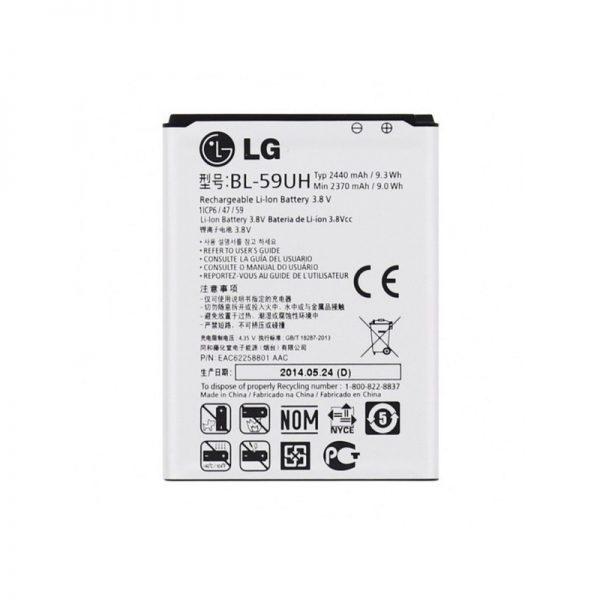 باتری موبایل LG BL-59UH