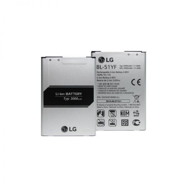 باتری اصلی LG G4 BL-51YF