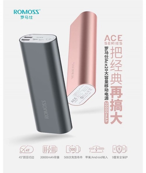 پاور بانک روموس Romoss Ace 20000mAh Power Bank