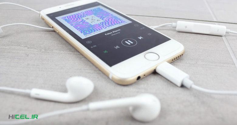 [تصویر:  iphone7.jpg]