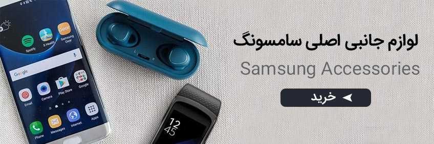 samsung_hitel-1