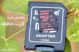 buy-memorycard