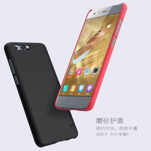 قاب محافظ Huawei Honor 9 مارک Nillkin