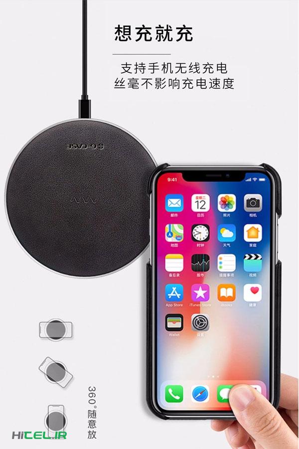 قاب محافظ آیفون iphone xs max برند G-Case Cardcool