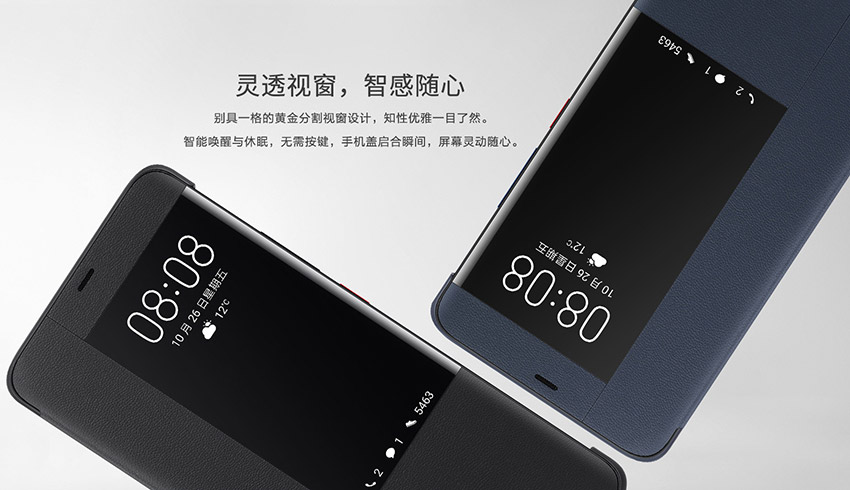 کیف هواوی میت 20 پرو Huawei Mate 20 Pro طرح اصلی