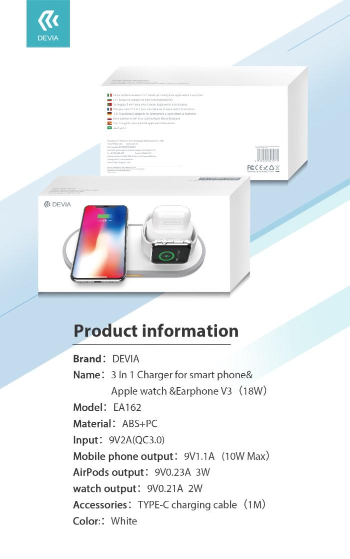 شارژر وایرلس موبایل و اپل واچ و ایرپاد برند Devia