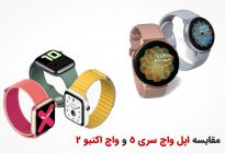 Apple-Watch-Series-5-vs-Galaxy-Watch-Active-2-(1)