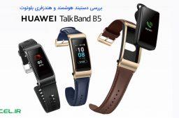 HUAWEI-TalkBand-B5-review (1)