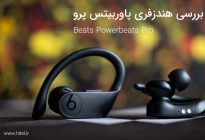 powerbeats pro review (1)