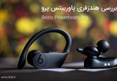 powerbeats pro review (1)