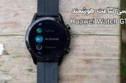 huawei_watch_gt_2 (3)