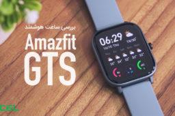 amazfit-gts (4)