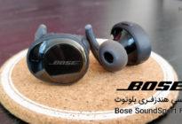bose-soundsport-free