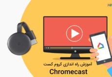 chromecast-setup