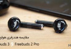 freebuds-3-vs-freebuds-2-pro