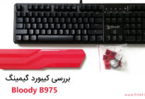 bloody-b975-review-(1)