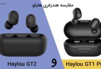 GT1-Pro-Vs-GT2