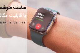 Smartwatch-Call-1
