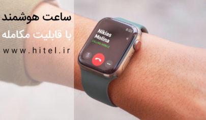 Smartwatch Call (1)