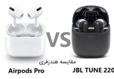tune220-vs-airpods-pro (1)