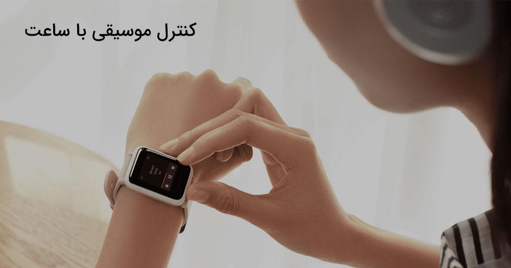 ساعت هوشمند امیزفیت Amazfit Bip S