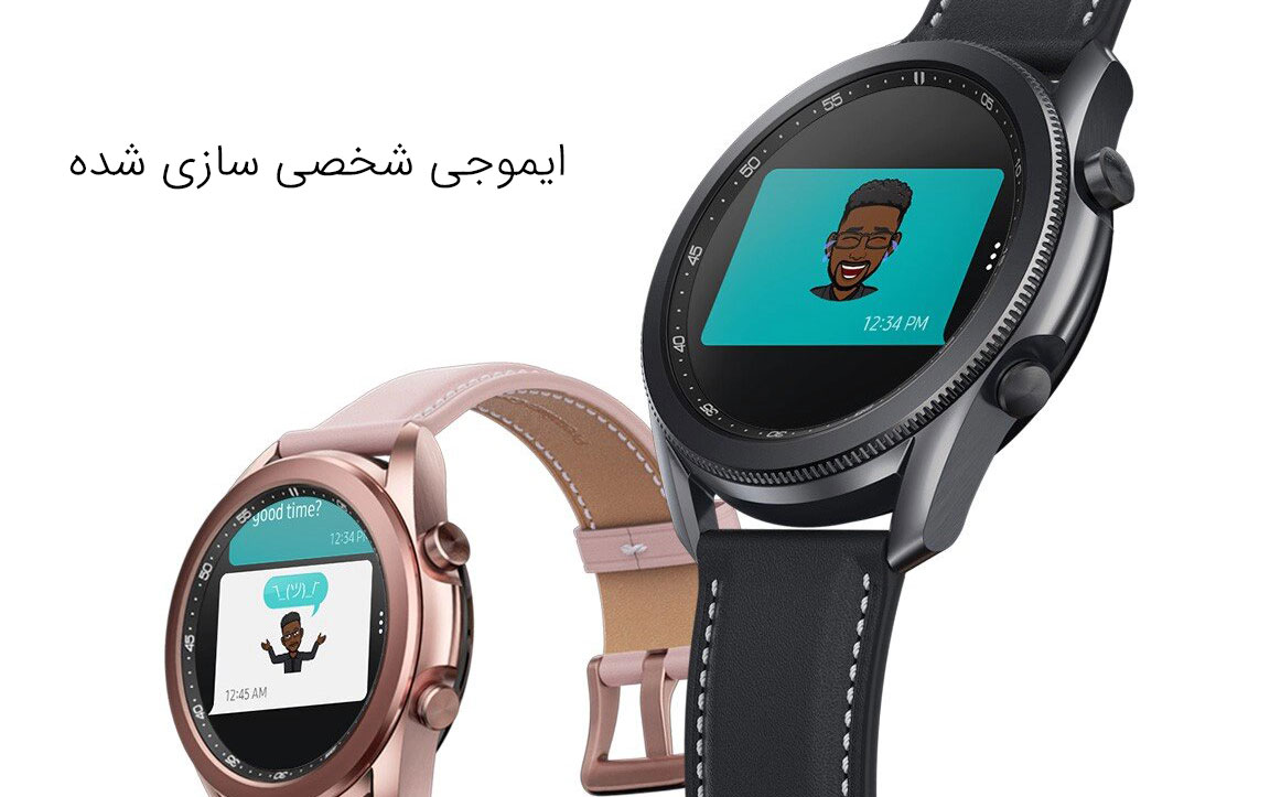 ساعت هوشمند گلکسی واچ 3 سامسونگ Samsung Galaxy Watch 3