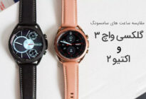 Watch 3 vs Active 2 (1)