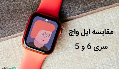 applewatchs6