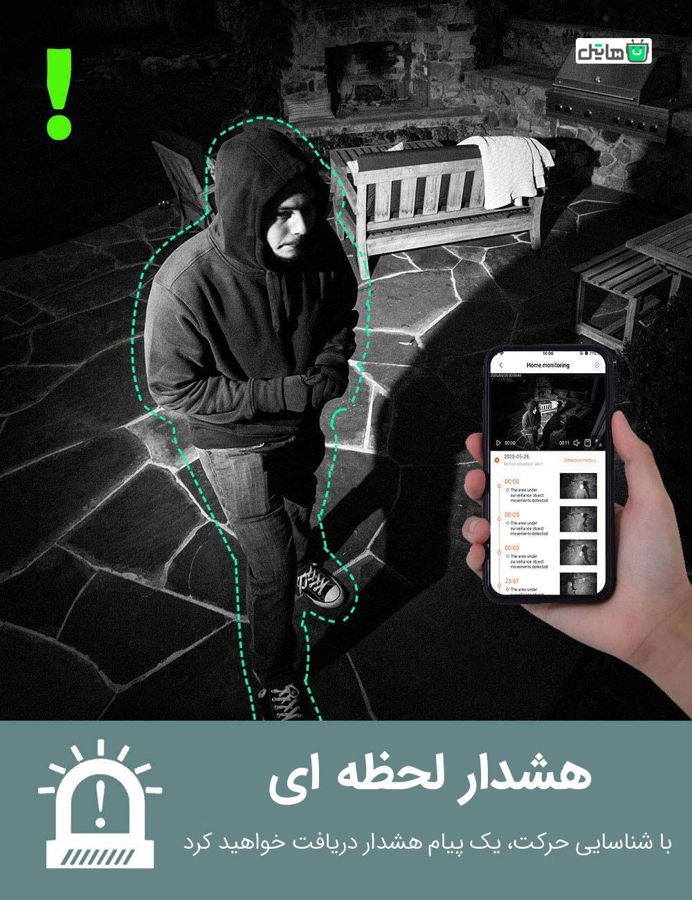 دوربین حفاظتی تحت شبکه IMILAB EC3 مدل CMSXJ25A