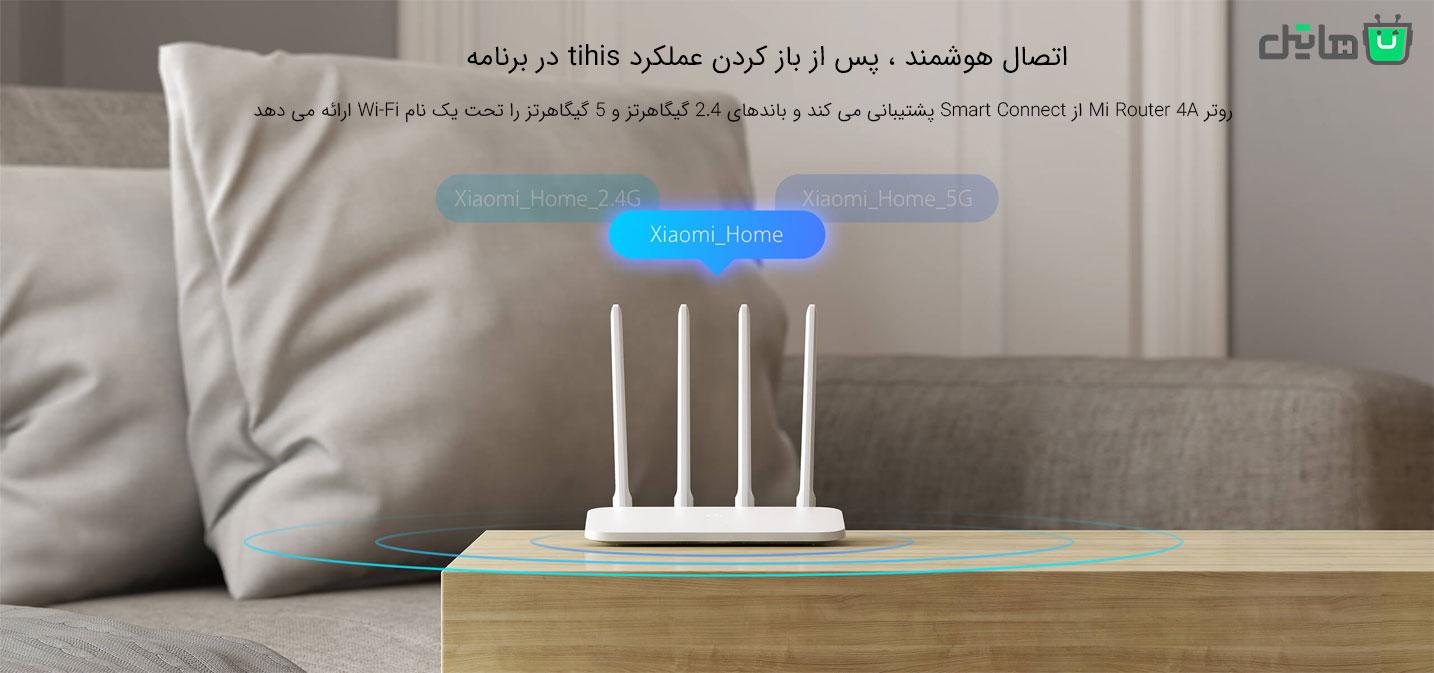 روتر بی سیم شیائومی Mi Router 4A Gigabit Version