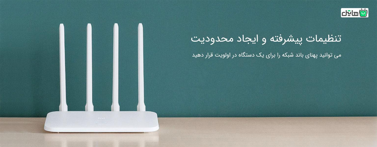 روتر بی سیم شیائومی Mi Router 4C