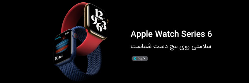 apple-watch-s6