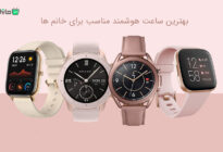 beast smart watch for women