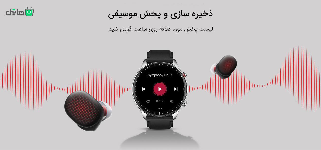 مشخصات، قیمت و خرید ساعت هوشمند Amazfit GTR 2