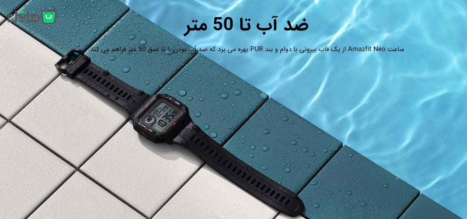 قیمت ساعت هوشمند امیزفیت Amazfit Neo