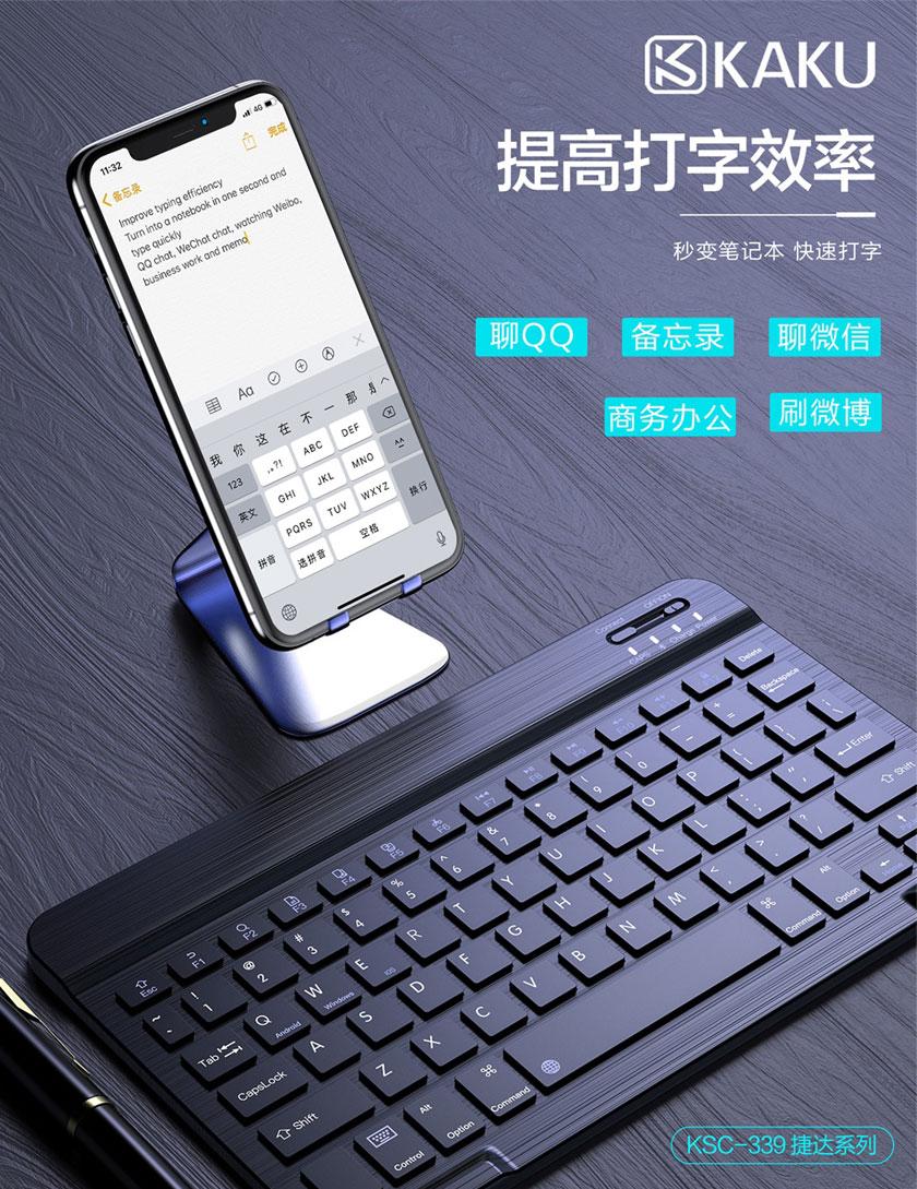 کیبورد بلوتوثی موبایل، تبلت و کامپیوتر برند iKaku