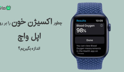 Blood-Oxygen-apple-watch-(1)