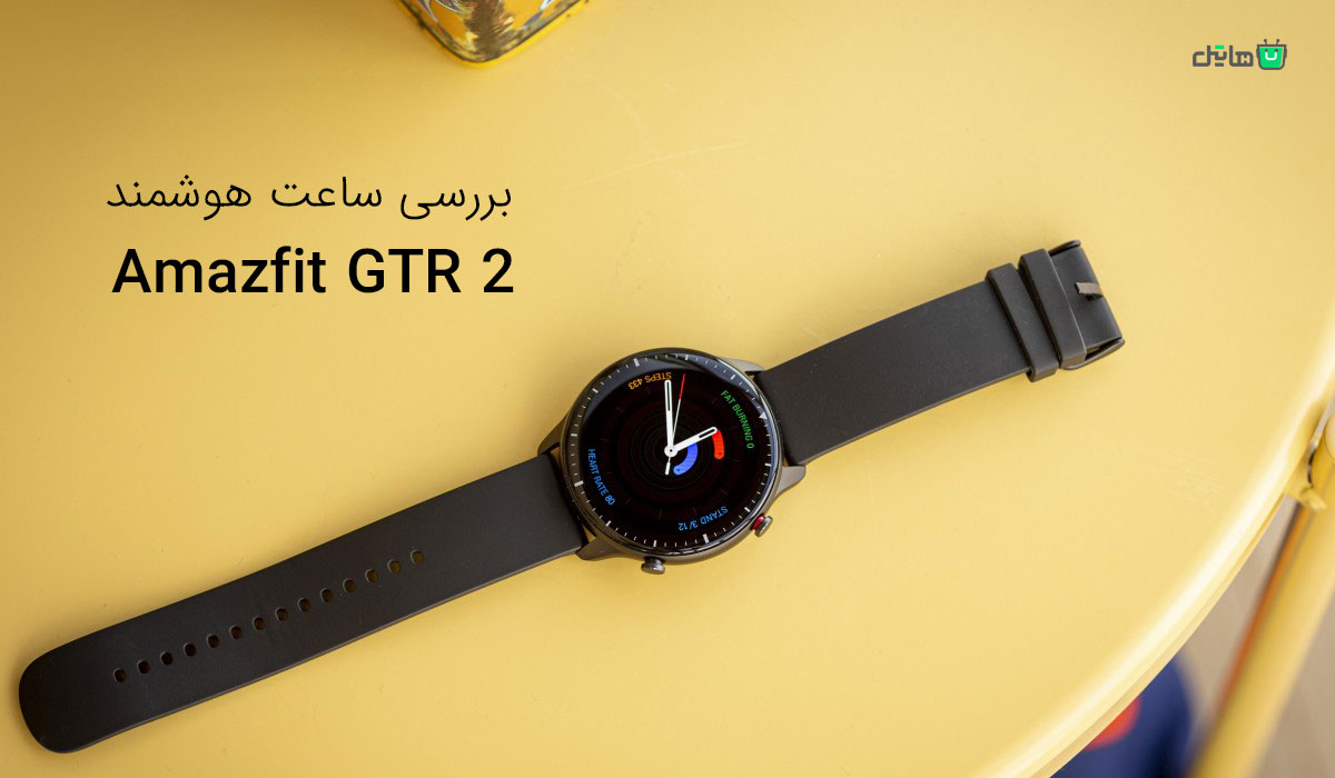 amazfit-gtr-2-review